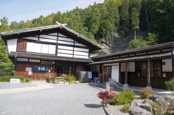 そば処「村の茶屋」
