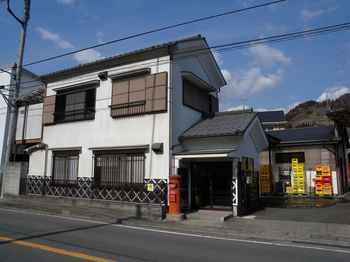 川西屋酒店
