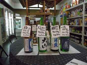 きき酒4種類