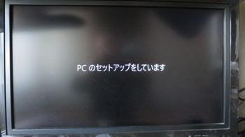 IMG_2430.JPG