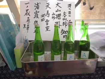 きき酒4種