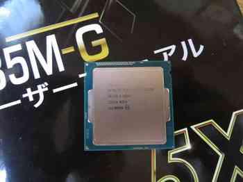 CPUの表側